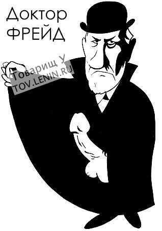 доктор Зигмунд