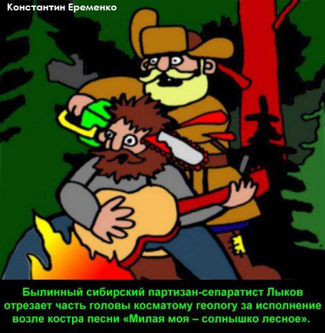 автор Константин Еременко