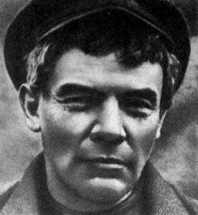 Ленин в семнадцатом